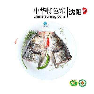 遼水源地 水庫水源有機魚生鮮白鰱魚頭約500g(不帶料包)
