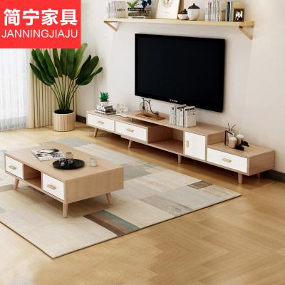 簡寧(JANNING)北歐茶幾電視柜客廳組裝可伸縮茶桌儲物地柜小戶型家具