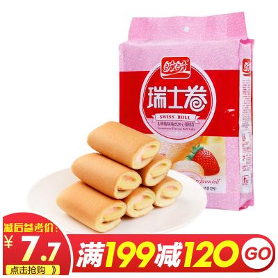 【满199减120】盼盼草莓味瑞士卷营养早餐软面包小蛋糕点240g12枚