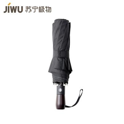 苏宁极物 超大自动折叠男女情侣大号防风防晒紫外线加固加厚三折雨伞