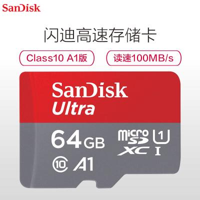 闪迪(Sandisk)64GB TF卡MicroSD 读100MB/s A1 CLASS 10手机内存存储卡