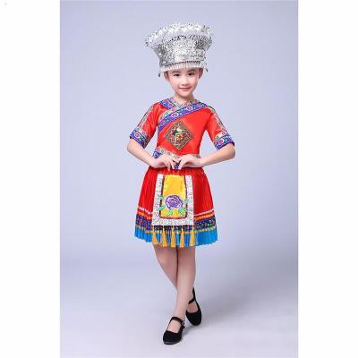 兒童苗族演出服男女幼兒園少數民族舞蹈服裝竹竿舞表演服飾百褶裙