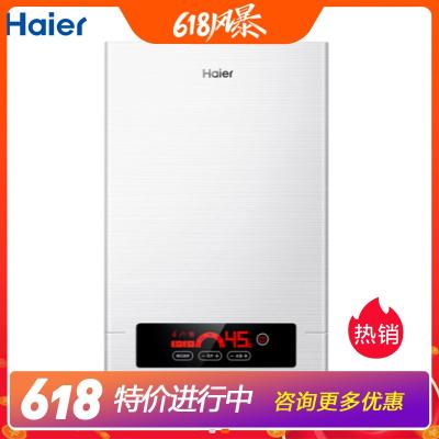 【99新】 Haier/海爾 13升燃氣熱水器 天然氣 精控恒溫 五檔變升節能 JSQ25-13A2S