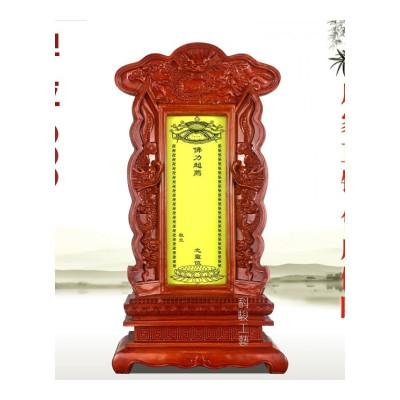 祖先祖宗牌位香位架供地佛教往生蓮位樹脂靈位牌實木