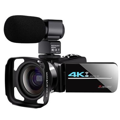4800萬像素KOMERY 4K夜視數碼攝像機 Wi-Fi高清相機拍短視頻直播攝錄一體機DV