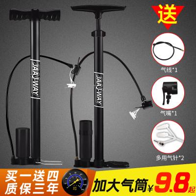 打氣筒自行車家用高壓汽車便攜式電瓶車電動車山地車氣管子充氣筒
