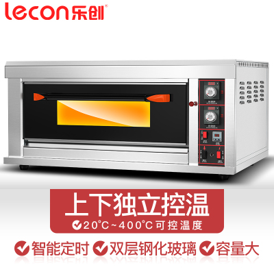 樂創(lecon) 一層二盤燃氣烤箱 商用烤箱電烤箱蛋糕面包烤爐 披薩蛋撻烘爐大功率烤箱商用 烘焙蛋糕店設備