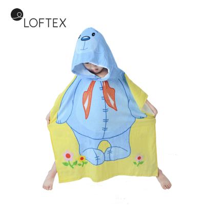 亚光(LOFTEX) 浴袍 全棉披肩斗篷洗澡浴巾浴袍纯棉套头带帽浴袍儿童卡通/动漫印花浴袍65x130cm小熊兔子豹子