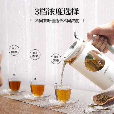 奥克斯煮茶器HX-S0708F家用多功能全自动蒸煮两用养生壶办公室玻璃蒸汽普洱花茶壶