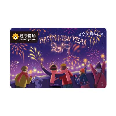 【万博官网app体育ios版卡】新年主题(电子卡)