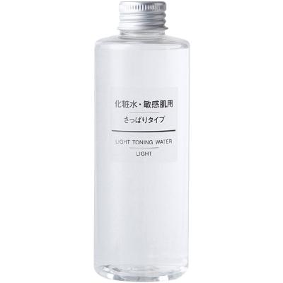 MUJI无印良品 敏感肌系列爽肤水 清爽型200ml 保湿补水 敏感性肤质通用【日本原装进口】