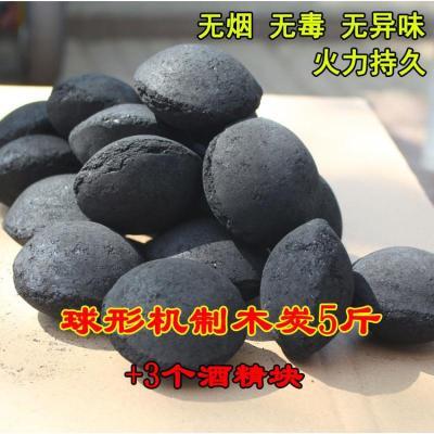 木炭烧烤碳无烟碳家用户外烧烤架木炭机制炭易燃果木炭5斤环保炭