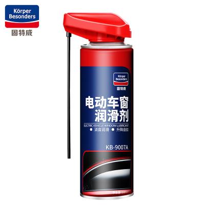 固特威 电动车窗润滑剂批发 汽车天窗车窗异响消除润滑油200ml (Korper Besonders)