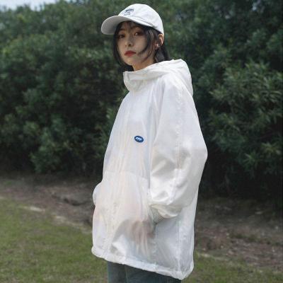 臘爸臘媽復古港風薄外套女學生韓版寬松bf百搭情侶款連帽長袖防曬衣服上衣