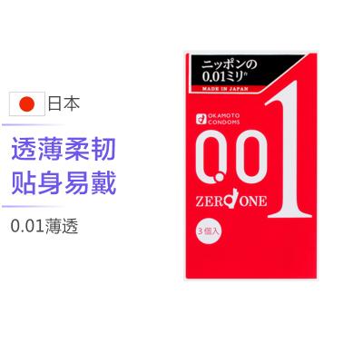 【岡本001的薄】okamoto 冈本 0.01超薄避孕套 3个/盒 日本进口 超薄款