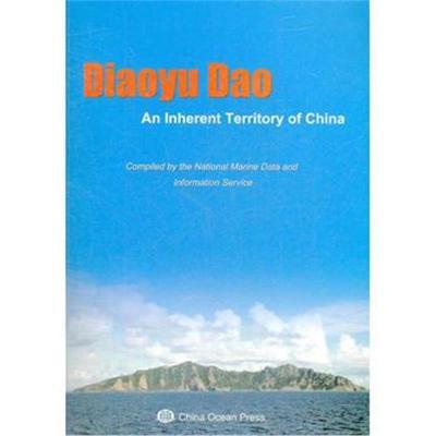 全新正版 Diaoyu Dao, an Inherent Territory of China