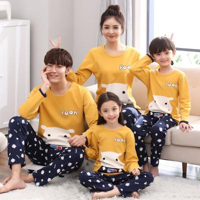 优衣思亲子全家装睡衣纯棉长袖家居服韩版可爱卡通母女睡衣男童XL码