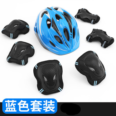 輪滑鞋護具裝備全套套裝兒童頭盔滑板自行車平衡車運動護膝帽 藍色全套(頭盔+護手+護肘+護膝) M碼(適合8-13歲)
