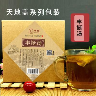 偉博豐挺湯豐挺茶女人養生木瓜葛根茶保健滋補袋泡茶包 四方盒系列30包*5克