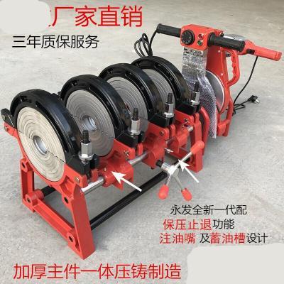 BONJEAN63-160/200四環手動PE對焊機PE管焊接對接機熔接器熱熔焊管機 200加熱板(進口黑金漆涂層)