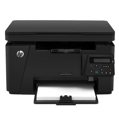 惠普(HP)LaserJet Pro MFP M126a黑白多功能激光一體機(打印 復印 掃描) 學生打印作業打印