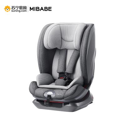 MIBABE汽车儿童安全座椅 QQ666 小米生态链企业(9个月-12岁)靠背调节6挡 格调灰