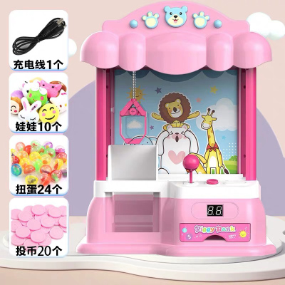 星域傳奇 兒童迷你抓娃娃機玩具小型夾公仔機投幣男女孩家用電動游戲糖果機 10娃娃+24扭蛋