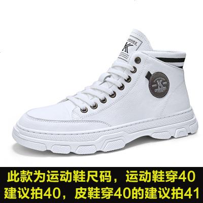 马丁靴男冬季加绒保暖高帮棉鞋英伦风潮流战狼靴百搭中帮工装靴子