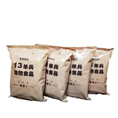 包郵·13單兵自熱食品09單兵自加熱米飯 戶外旅游即食單兵口糧代餐干糧 自熱隨機一包