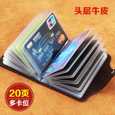 歐凡卡蒂卡包男士多卡位女式真皮超薄小卡夾卡片包駕駛證皮套銀行信用卡套