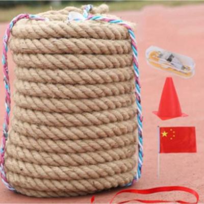 用品大繩訓練校園拔河繩30米麻繩長繩閃電客耐磨學校群體3cm多用途