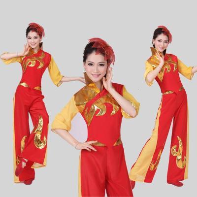 因樂思(YINLESI)新款舞龍舞獅民族舞蹈演出服男女款秧歌服飾劃龍舟服喜慶打鼓服裝