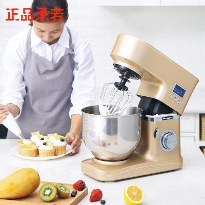 炒菜机海氏HM740厨师机家用小型多功能全自动活面机商用揉面机和面机