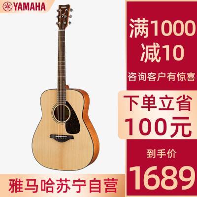 雅马哈自营(YAMAHA)FG800民谣吉他雅马哈吉他初学入门吉他男女木吉它jita乐器 木吉他民谣吉他圆角41英寸