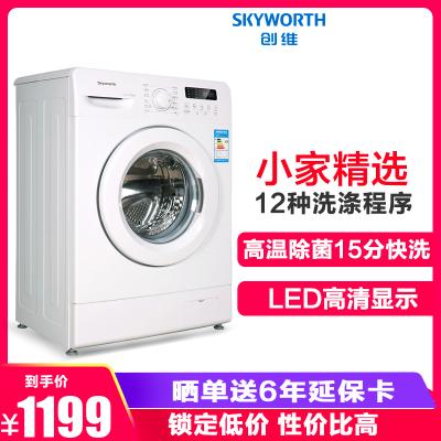 创维(Skyworth)F60A 6公斤滚筒全自动洗衣机 精选小户家用洗衣机滚筒 12种洗涤模式高温智能省水省电(白色)