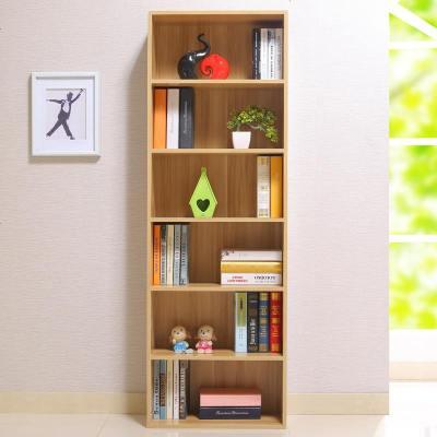 航竹坊 简约现代简易书架创意书柜自由组合置物架收纳柜子儿童储物柜