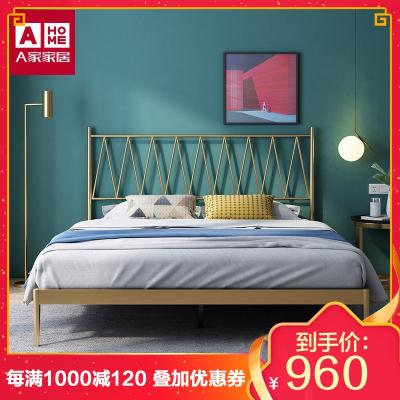 A家家具北欧现代简约网红Ins风铁艺床1.5米1.8米双人床卧室家具DA0179