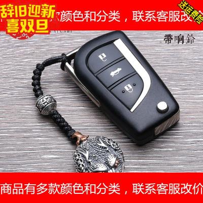 三足金蟾银钥匙扣 进宝貔貅铃铛 汽车车饰轿车银钥匙扣