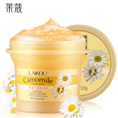 萊蔻LAIKOU面部磨砂去角質修護素啫喱120g 全身可用去死皮臉部溫和深層清潔