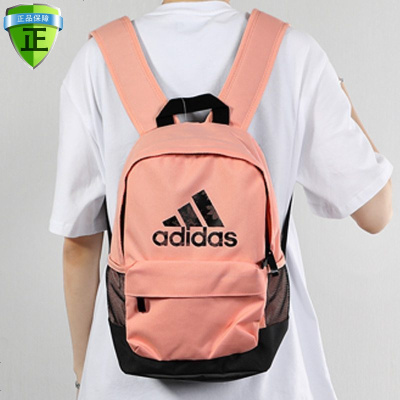 Adidas阿迪达斯双肩包男女通用包2020新款运动包训练户外篮球背包EH5036