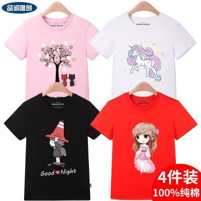 女童短袖T恤夏装新款儿童白色上衣服中大童夏季时尚半袖