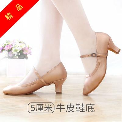 因樂思(YINLESI)貝蒂舞鞋同款KULLA 女士摩登舞鞋女式交誼舞鞋國標真皮軟底廣場舞蹈鞋