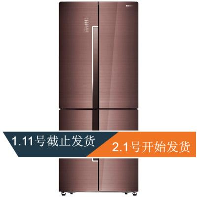 【准新品】容声(Ronshen) BCD-452WSK1FPG 452升 多门 冰箱 风冷无霜 紫逸流纱