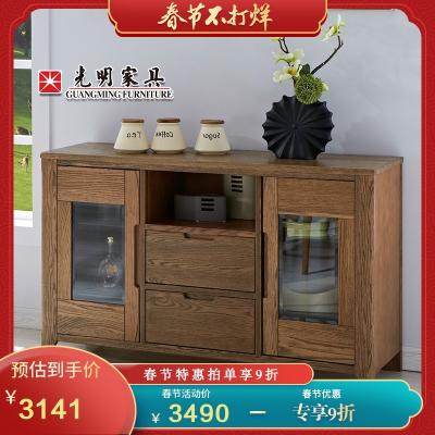 光明家具 北欧简约风格进口红橡木餐边柜多功能储物柜 实木餐具柜WX2-33339-134A