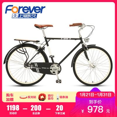 永久C自行车复古26寸男式公路学生成人单车城市通勤车骑行轻便单车汉正