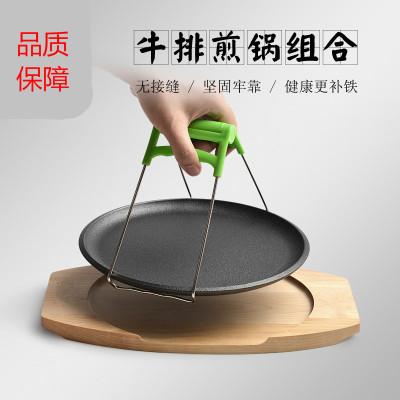 纳丽雅(Naliya)圆形家用煎牛排盘烧烤盘牛扒锅铁板烧盘商用韩式烤肉锅