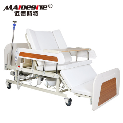 迈德斯特(MAIDESITE) 护理床 智尚舒享款MD-E39 病人护理床家用老人多功能翻身医用医疗病床 (手电全曲)