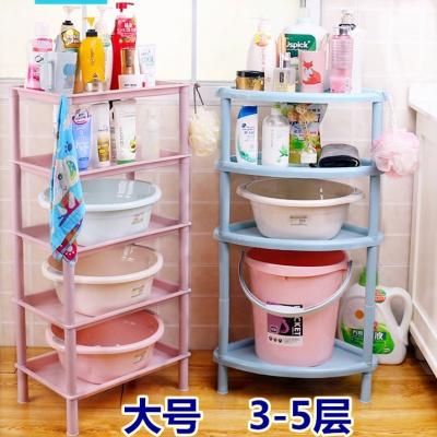 佳家達(JIAJIADA) 浴室置物架衛生間收納架洗手間廁所臉盆架子塑料儲物架洗漱架落地