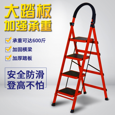 古達梯子家用折疊加厚人字梯室內爬梯多功能樓梯四步五步鋼管扶梯 加厚紅色四步梯