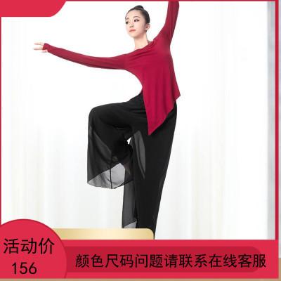 舞蹈裤女现代舞阔腿裤雪纺宽松练功裤莫代尔古典舞蹈练功服裙裤秋